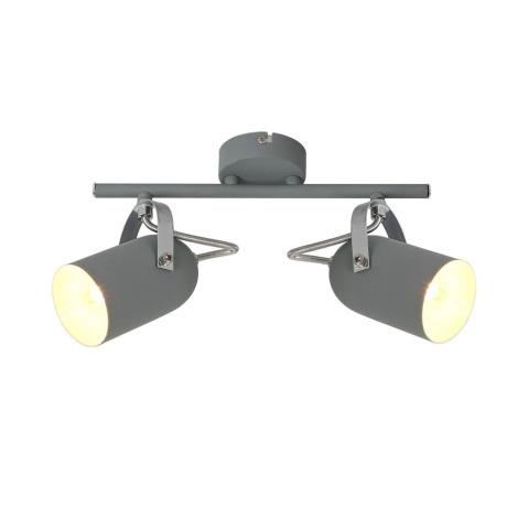 Oświetlenie punktowe GRAY 2xE14/40W/230V