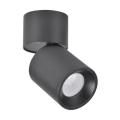 Oświetlenie punktowe NIXA 1xGU10/10W/230V czarny